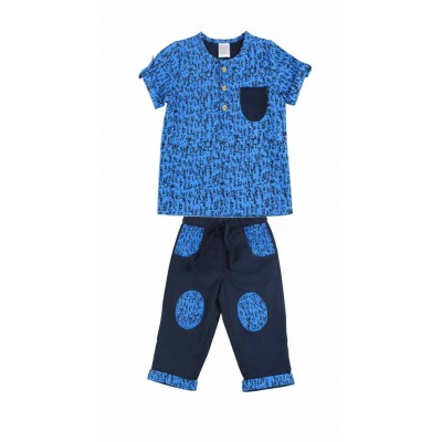 Lilsoft baby Boys Pyjama Set