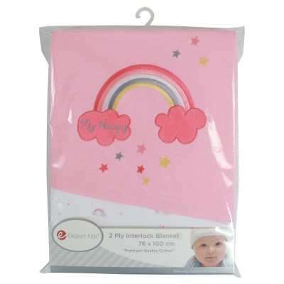Elegant Kids 2 Ply Interlock Banket