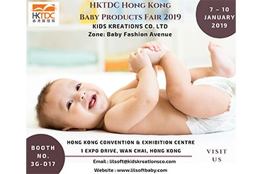 Hong Kong Baby products fair
